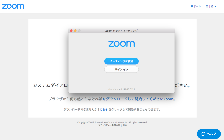 zoom014