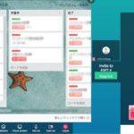 web会議ツール「appear.in」の無料で使える便利機能3つ Slackとの連携も!