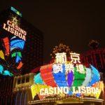 世界一のカジノの街 マカオでワーケーション