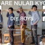働き方も、働く場所も「DIY」する会社 〜 株式会社ヌーラボ(後編)