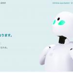 分身ロボット オリヒメ(OriHime)とは?【価格も紹介】