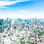 東京都でテレワークを導入するには? 〜都のテレワーク推進支援施策まとめ