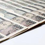 厚労省、テレワーク導入の中小企業に助成金 上限100万円(産経新聞)
