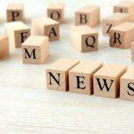 先週の気になるリモートワーク関連ニュース(2020/7/29)