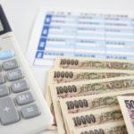 「紙」と「現金」を克服して、経理をテレワーク化しよう!