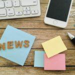 自宅テレワークの通信費や電気代、一部非課税に〜先週の気になるリモートワーク関連ニュース(2021/1/25)