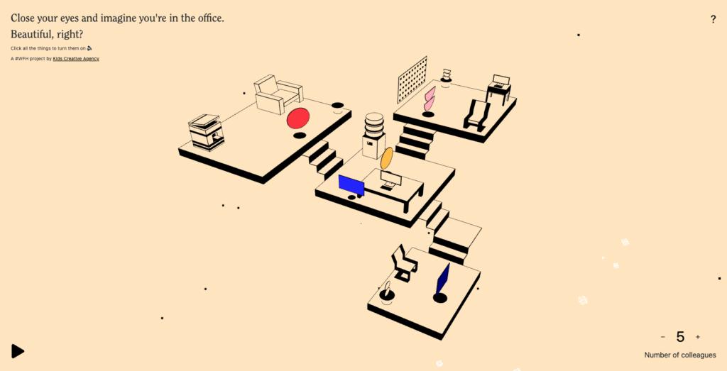 オフィスにいる人数を調整出来るのが芸の細かいところ。