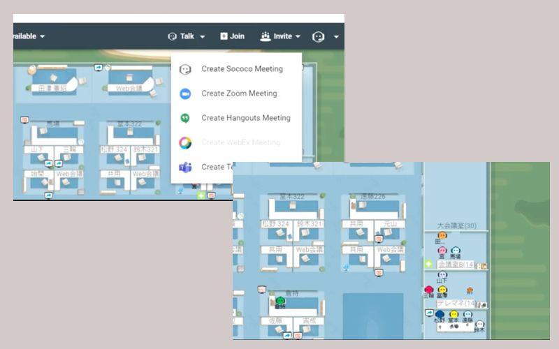 外部のweb会議ツールと連携できるので、お客さんも招待しやすいんです。