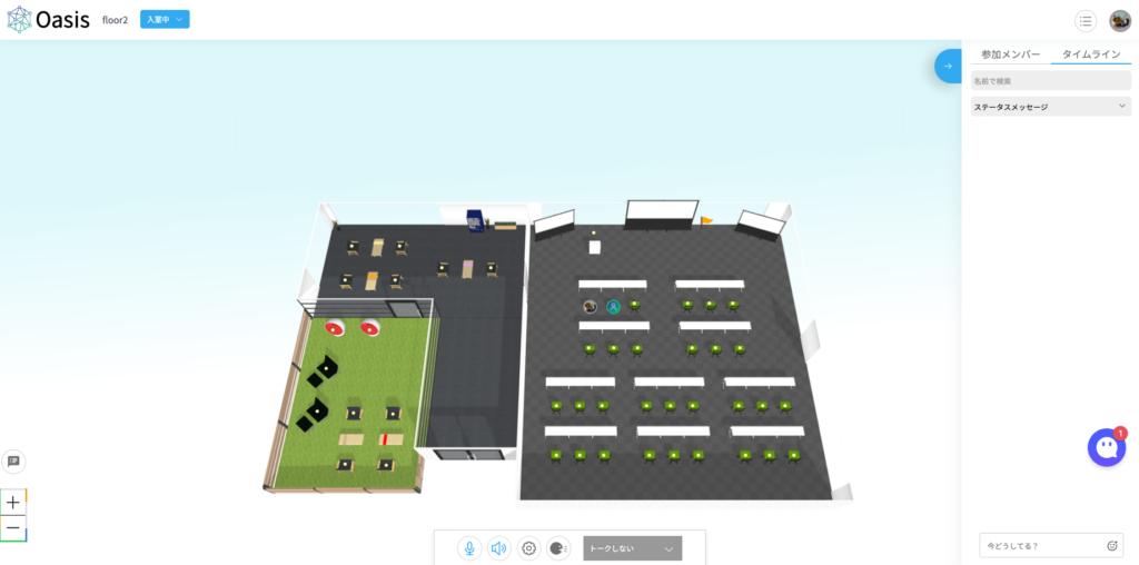 Floor2はセミナースペースです。