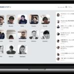 業界シェアNo.1の顔が見える仮想オフィスツールRemotty【特徴・機能・料金】